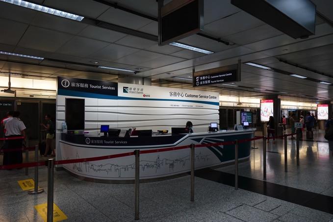 香港国際空港 市内 行き方