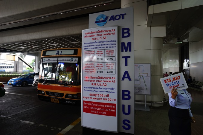 ドンムアン空港 バンコク市内 移動