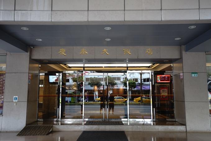 台北 ホテル 駅近