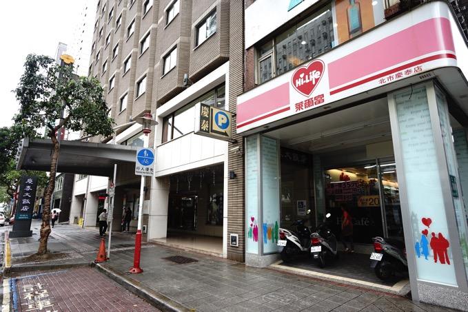台北 ホテル コンビニ