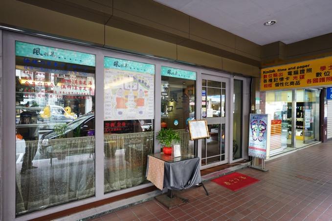 台北 ホテル マッサージ