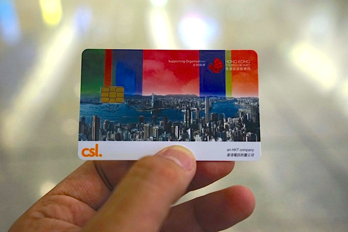 香港 SIMカード 料金
