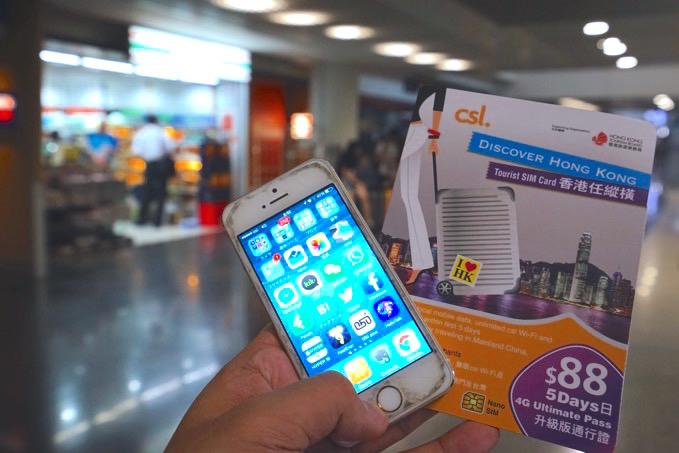 香港 SIMカード 購入