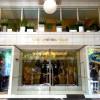 台北の五つ星ホテル「ホテル ロイヤル ニッコー タイペイ(老爺大酒店)」はおすす!中山駅近く、屋上プール、サウナ、ジムつき