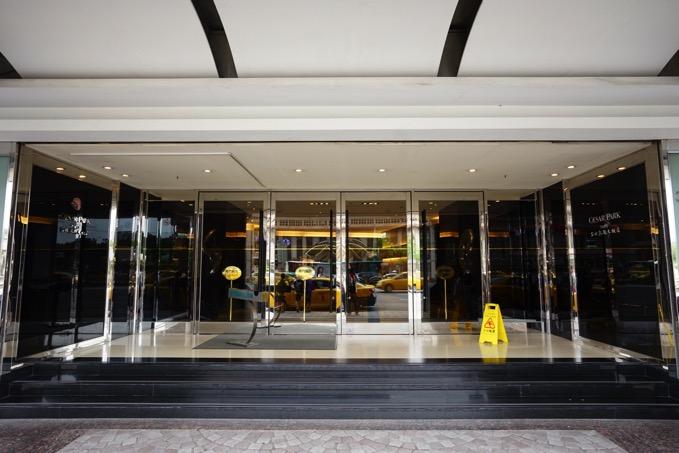台北駅 ホテル シーザーパーク
