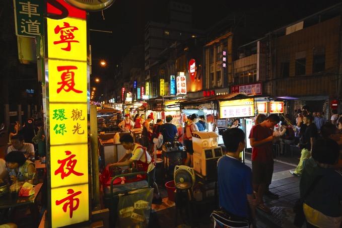 寧夏夜市 場所