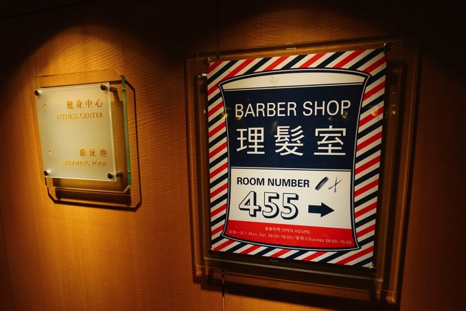 台北 ホテル 日本人向け