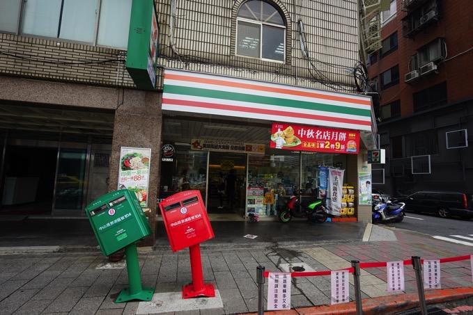 台北 ホテル 南京復興駅 駅近い