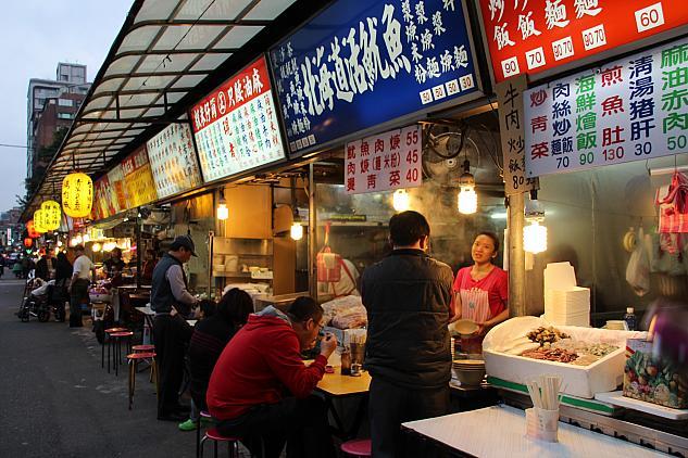 遼寧街夜市 場所