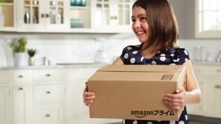 Amazonプライム会員なら送料無料!お急ぎ便も使い放題で年間費を払う価値アリ