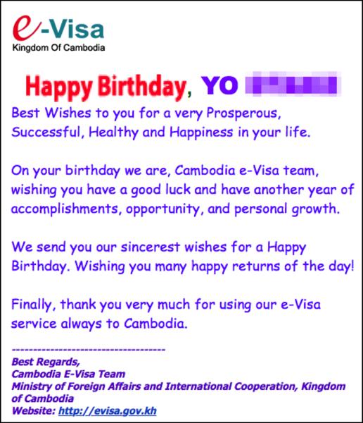 カンボジア VISA