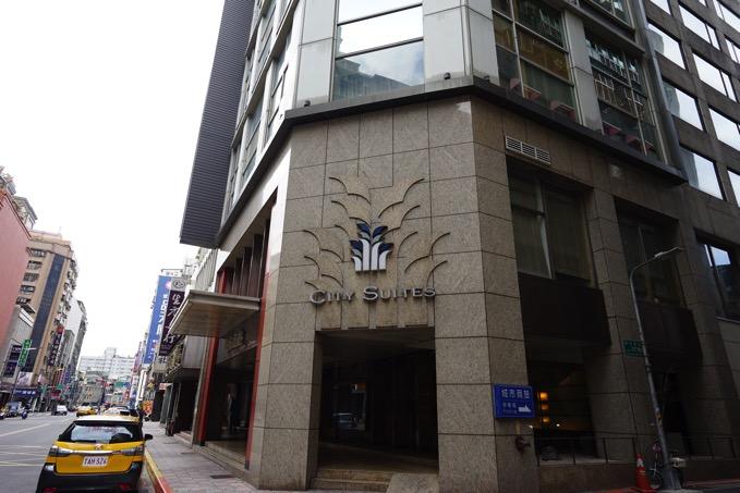 台北 デザイナーズホテル