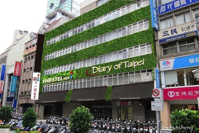 台北 一人旅 ホテル