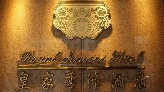 台北・寧夏夜市の近くのおすすめホテル!泊まって良かった「ロイヤル シーズンズ ホテル 台北」をご紹介