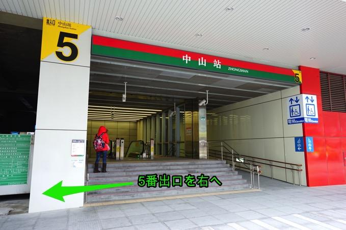 ロイヤル シーズンズ ホテル 台北 (皇家季節酒店台北館)