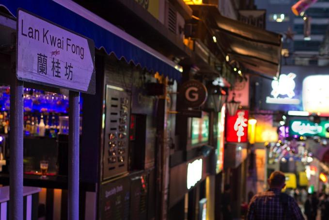 香港 ナイトスポット