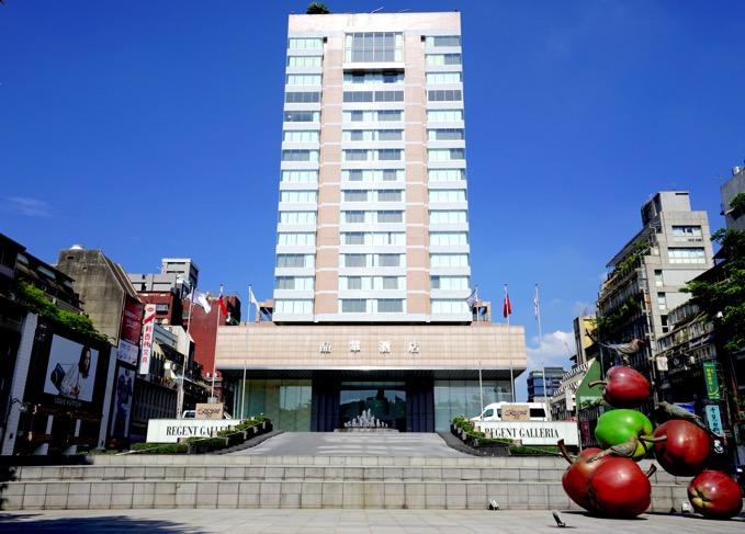 ザ・リージェントホテル台北(台北晶華酒店)の外観