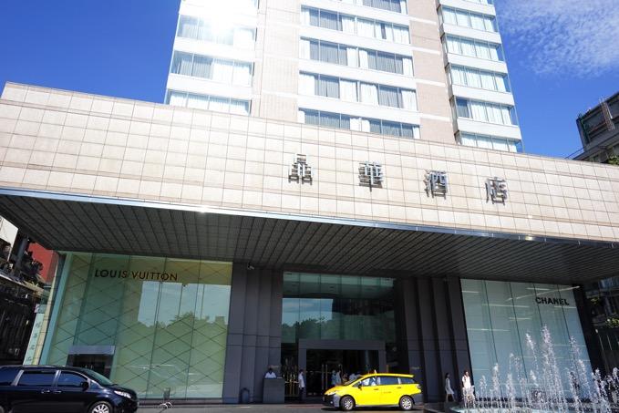 ザ・リージェントホテル台北の正面