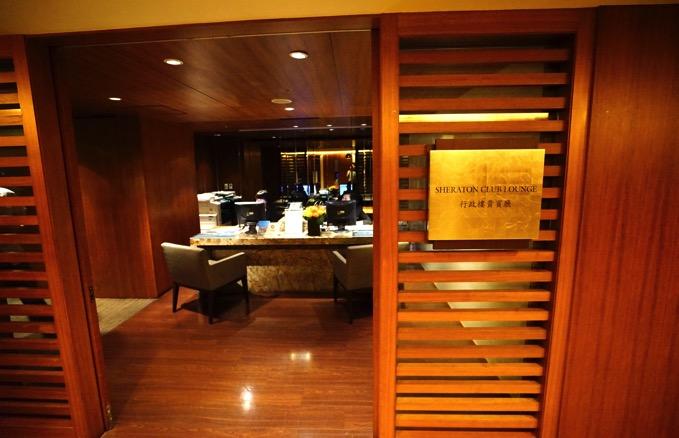 シェラトングランデ台北ホテルのクラブラウンジ