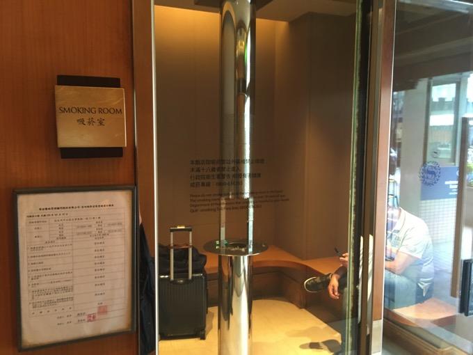 シェラトングランデ台北ホテルの喫煙所