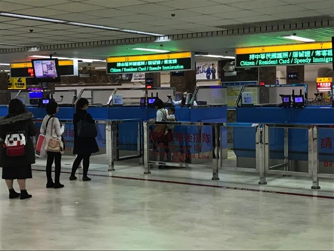 高雄国際空港での常客証の使用
