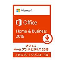 アマゾン 【最新OSの方/パソコン・周辺機器購入者限定】Microsoft Office2016がクーポンで8%割引