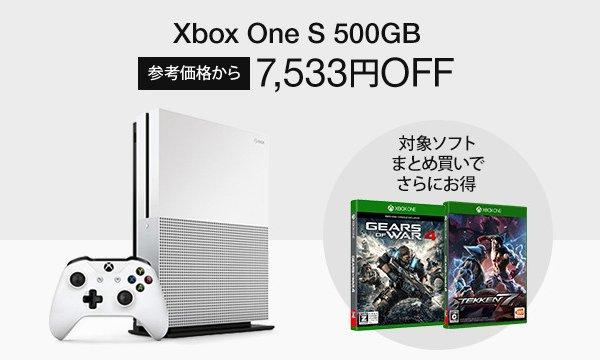 Xbox One S 500GB Ultra HD ブルーレイ対応プレイヤーMinecraft 同梱版が7,533円割引