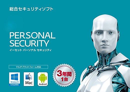 アマゾン 【1000円割引】ESET セキュリティソフト カード版 レジで割引キャンペーン