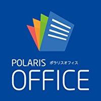 アマゾン ジャングル Polaris Office ダウンロード版 10%割引
