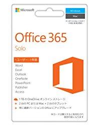 【3,000円割引】Office 365 Soloと対象PCまとめ買いキャンペーン